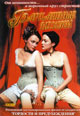 dvd диск с фильмом Бархатные ножки