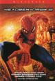 """обложка к dvd диску с фильмом """"Человек-паук 2"""""""