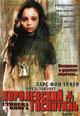 dvd диск с фильмом Последняя глава (Королевский госпиталь) (4 диска)