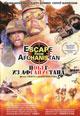 dvd диск с фильмом Побег из Афганистана