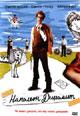 dvd диск с фильмом Наполеон Динамит