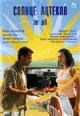 dvd диск с фильмом Солнце ацтеков