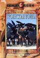 dvd диск с фильмом Троянская война