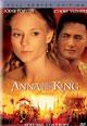 dvd диск с фильмом Анна и король