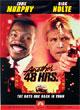 dvd диск с фильмом Другие 48 часов