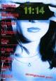 dvd диск с фильмом 11:14 (Одиннадцать четырнадцать)