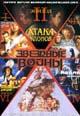 dvd диск с фильмом Звездные войны I,II,III,IV,V,VI (коллекционное издание 14 dvd)