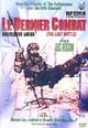 dvd диск с фильмом Последняя битва