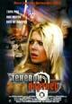 dvd диск с фильмом Теневой партнер