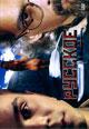 dvd диск с фильмом Русское