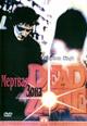 dvd диск с фильмом Мертвая зона
