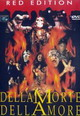 dvd диск с фильмом Могильщик (О любви и смерти)