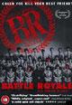 dvd диск с фильмом Королевская битва