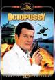 dvd диск с фильмом 007: Осьминожка (2 dvd)