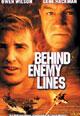 dvd диск с фильмом В тылу врага